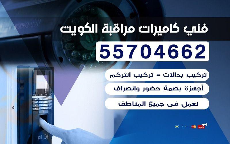 افضل كاميرات مراقبة منزلية (في العالم) 55704662 مع الاسعار