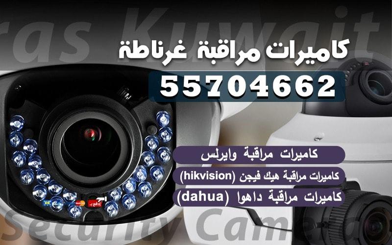 فني كاميرات مراقبة غرناطة 55704662 منزلية صغيرة ومخفية