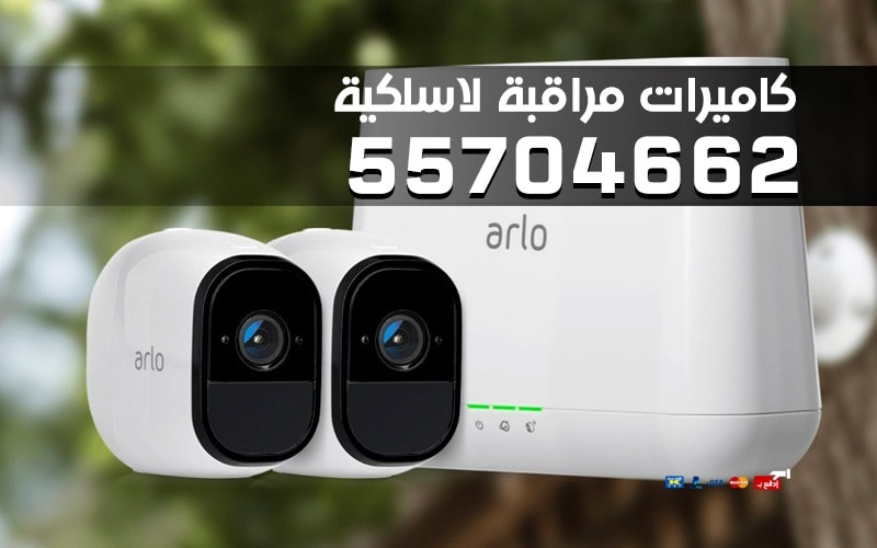 اسعار كاميرات مراقبة لاسلكية صغيرة تشاهد بالانترنت
